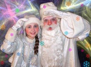 Дед Мороз 1 января